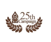ティーエージー25周年キャンペーン